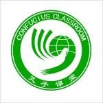 Logo Classe Confucio